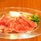 広島和牛のタタキ