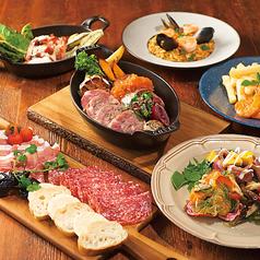 スーパードライ スパイス&ハーブ 中之島店のおすすめ料理1