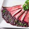 料理メニュー写真本格ローストビーフ《Roast Beef》