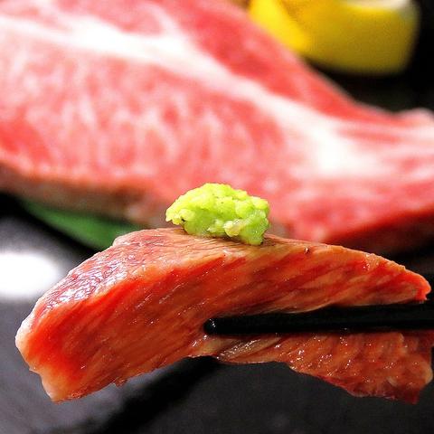 ≪魚&肉どちらも♪≫【市場直送鮮魚×赤身肉牛ステーキコース】全9品+2H[飲放]4500⇒3500