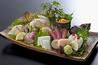 和菜 いぶきのおすすめポイント1