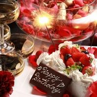 ホールケーキでサプライズお祝い