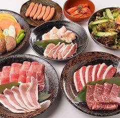 焼肉の牛太 加古川店の写真