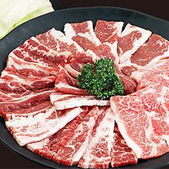 カルビ4種盛 お肉320g