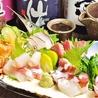 うまい魚 うまい酒 楽 RAKUのおすすめポイント3