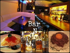 Bar Nの写真