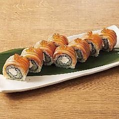 サーモンとクリームチーズのバジル風味ロール寿司