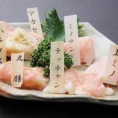 焼肉萬野ホルモン舗 上七のおすすめ料理2