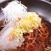 ピビン麺◇S650円R900円