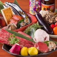 四季折々の旬の食材を使用したお料理を…
