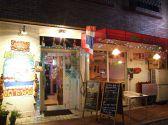 タイレストラン&バー Koh Phi phi 神奈川のグルメ