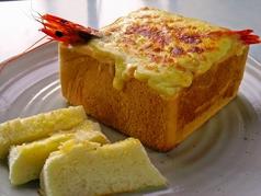 洋食屋 みさくぼのおすすめ料理1