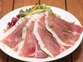 料理メニュー写真パルマ産生ハムのサラダ