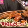 ホルモン焼肉 縁 エン 西日暮里店のおすすめポイント3