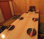 本館3F◆ゆったりできるお座敷席。最大30名様までOK!貸切の場合は完全個室となります。