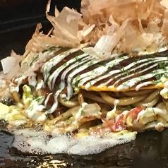 広島お好み焼き 鉄板 中元寺の写真