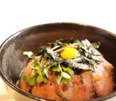 焙煎工房&淡路牛バール ジロ デ アワジのおすすめ料理2