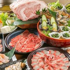 しゃぶ八 なべ五郎のおすすめ料理1
