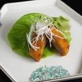 料理メニュー写真特撰豚の味噌漬焼