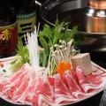 料理メニュー写真鹿児島県産黒豚しゃぶしゃぶ