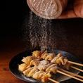 """≪伝串の秘密4≫大豆スパイスかけ放題★テーブルにお1つおいております""""大豆スパイス""""お好きなだけかけられます!"""