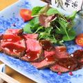 料理メニュー写真鳥取和牛のクリミローストビーフ