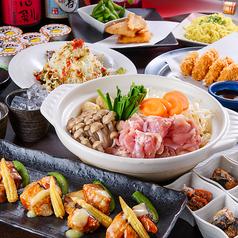 昭和食堂 岐阜羽島店のコース写真