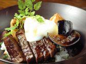 プレジール Plaisir cafe cafe restaurant barのおすすめ料理3