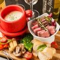 料理メニュー写真ローストビーフのチーズフォンデュ (1人前)