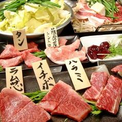 焼肉 肉魂 三宮店の写真