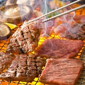 焼肉イレブン 保谷のおすすめ料理3