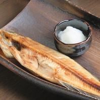 野菜、卵、豆腐、肉、魚などできる限り北海道産を使用♪
