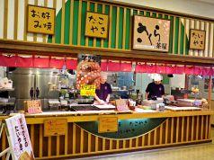 さくら茶屋 セリオガーデン福井南店 店舗画像