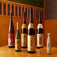 日本酒の銘柄にこだわりを!