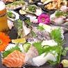和 dining さくらんぼのおすすめポイント1
