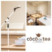 coco de teaの雰囲気2