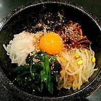 豊富な韓国料理