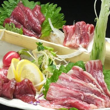 焔心 Enjinのおすすめ料理1