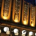 【多治見駅徒歩2分】四国郷土料理や新鮮魚介をお楽しみ頂ける居酒屋です!宴会や接待などにおすすめの2時間飲み放題付コース5,000円~(クーポン利用価格)。是非、このご機会にご利用くださいませ!