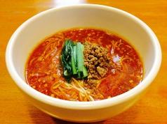 中国料理 芝蘭のおすすめランチ3