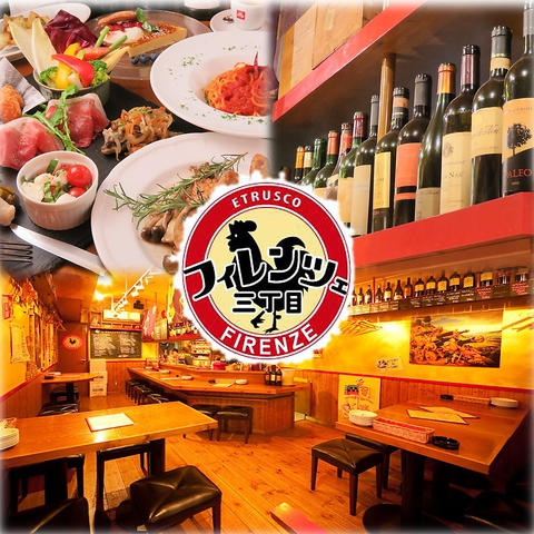 イタリアの郷土料理とイタリアから直輸入の本物ワインを堪能できる本格イタリアンバル