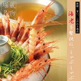 堀蔵 ほりぞう 浜松駅前店のおすすめ料理3