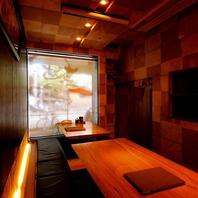 ゆったりと寛げる完全個室も完備!