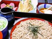 生蕎麦 登良家のおすすめ料理3