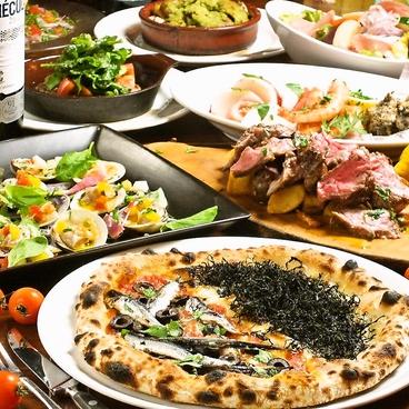PIZZERIA E BAR BOSSO ピッツェリア エ バール ボッソ 丸の内のおすすめ料理1