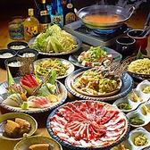 沖縄料理 あんとん 国際通り久茂地店のおすすめ料理2