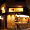 浜田食品のおすすめポイント1