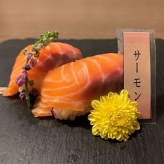 海鮮寿司サーモン/ハマチ/タイ