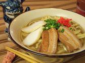 そば家 鶴小 壺川店のおすすめ料理2