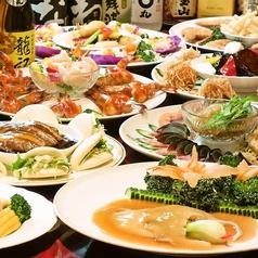 中華居酒屋 龍記 京橋・銀座店の写真